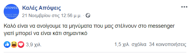 κθτε.png
