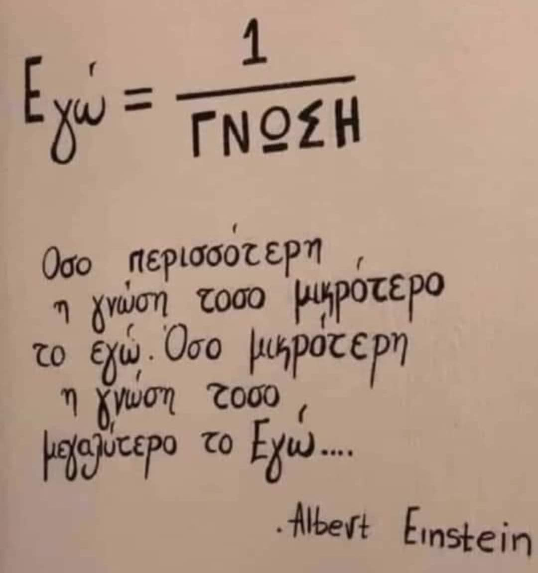 Fact.jpg