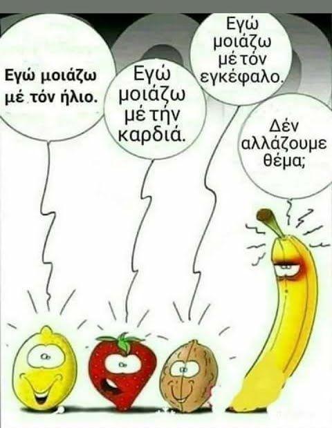 HaHaHa.jpg