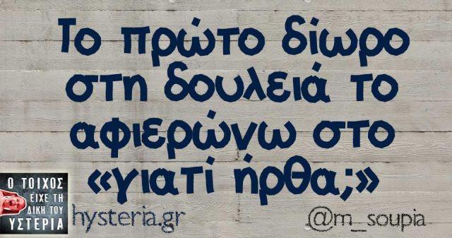 m_soupia-640x337.jpg