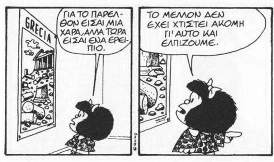 Mafalda__Ellada.jpg