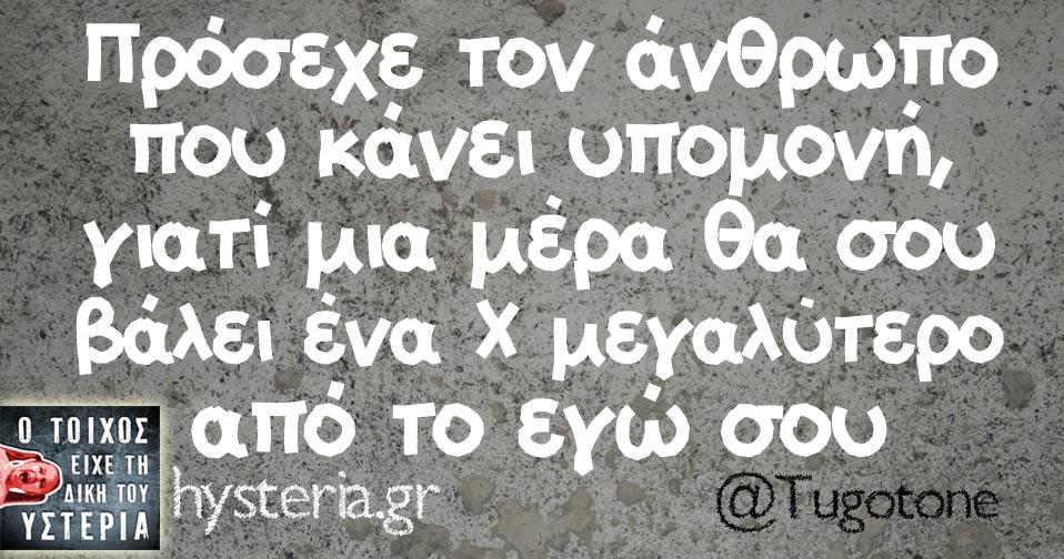 Tugotone__1.jpg