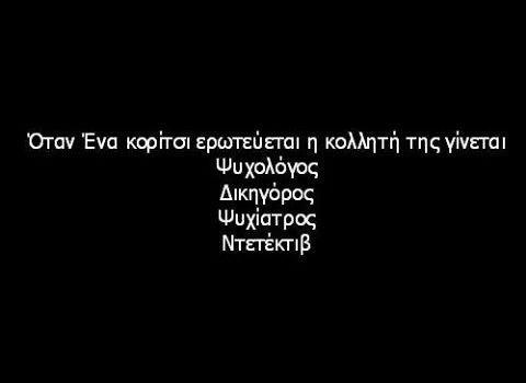 tumblr_nba0ylpuLy1tfretto1_500.jpg