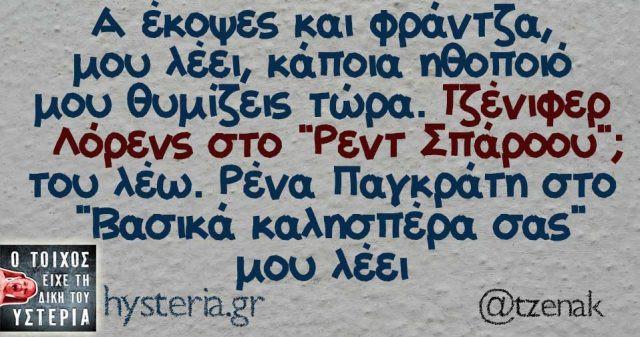 tzenak_39-640x337.jpg
