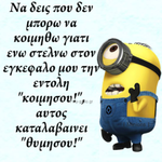 minions3.png
