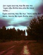 tumblr_nbn171ttcI1supfm7o1_500.jpg